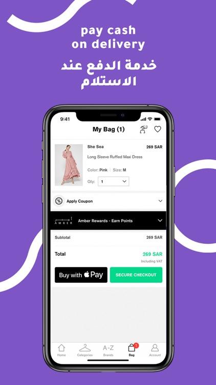 Nisnass Online Shopping screenshot-4