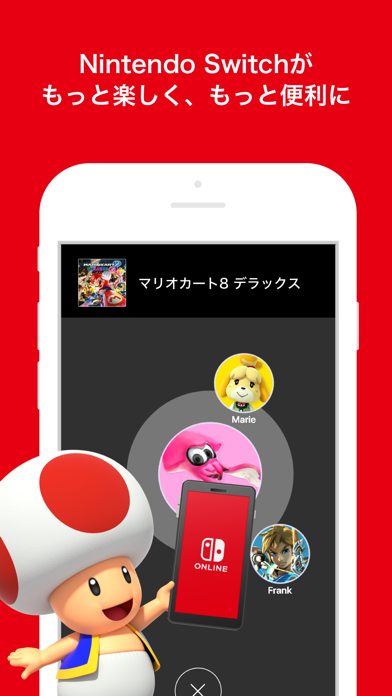Nintendo Switch Online - 窓用