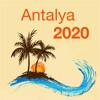 Antalya 2020 — offline map