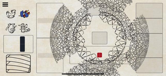 PlayGround • Organic Remix Screenshot