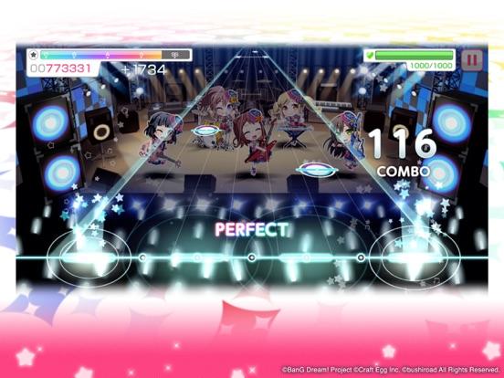 バンドリ! ガールズバンドパーティ!のおすすめ画像3