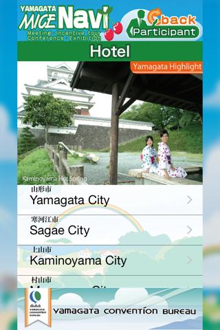 Yamagata MICE Navi - náhled