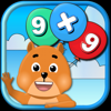 Times Tables x kids maths game