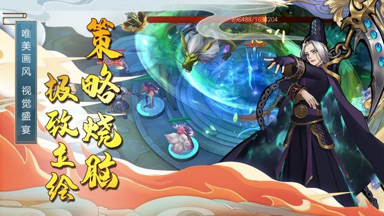 悠唐天下-3D国风经典塔防游戏