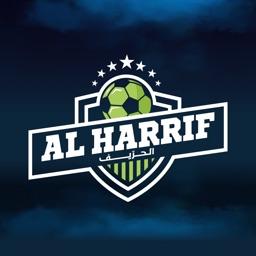 ALHARRIF - الحريف