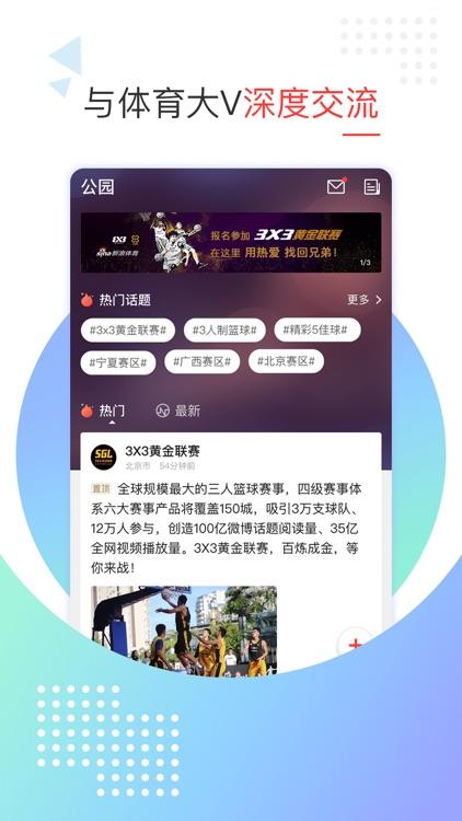 体育资讯_新浪体育-原创体育资讯平台 by Sina.Com Technology (China) Co.Ltd.