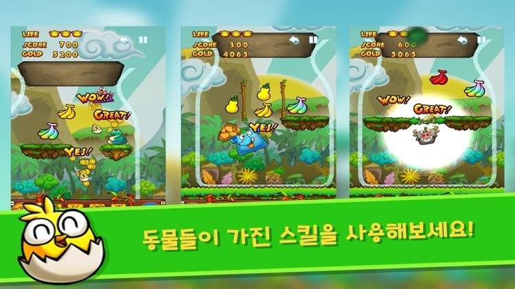 FeelingPen & JunglePang screenshot-3
