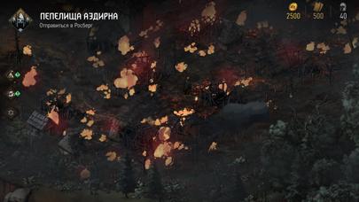 Скриншот №1 к Кровная вражда