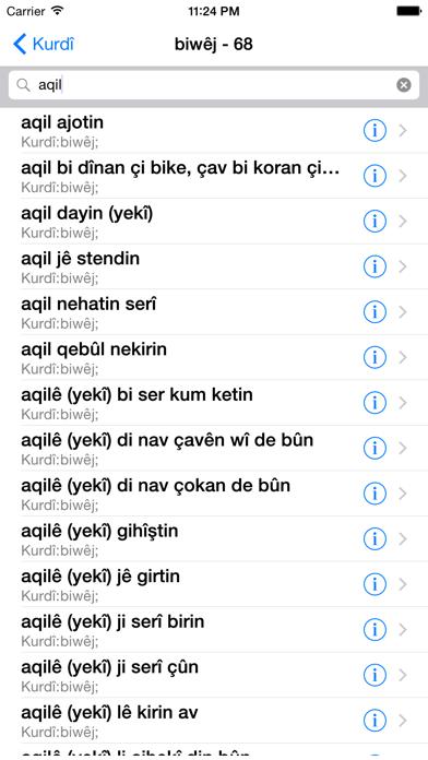 WQFerheng - Kurdish DictionaryScreenshot of 7