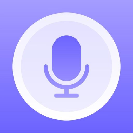 高音質録音 - ボイスレコーダー&ボイスメモ
