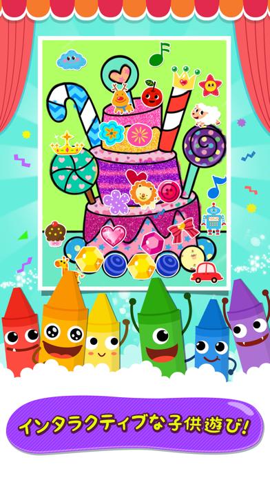 こどものぬりえ 子供向けの塗り絵 知育アプリのおすすめ画像5
