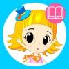 宝宝童书 - 有声绘本故事