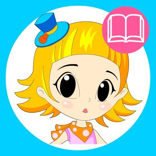 寶寶童書 - 有聲繪本故事