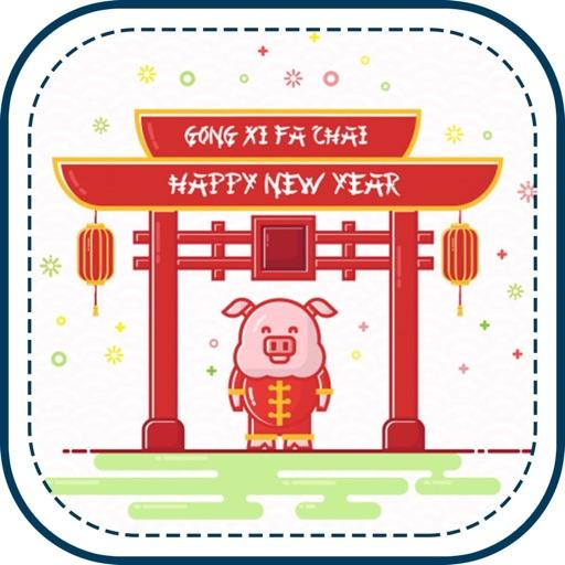Chinese New Year Frame&Sticker