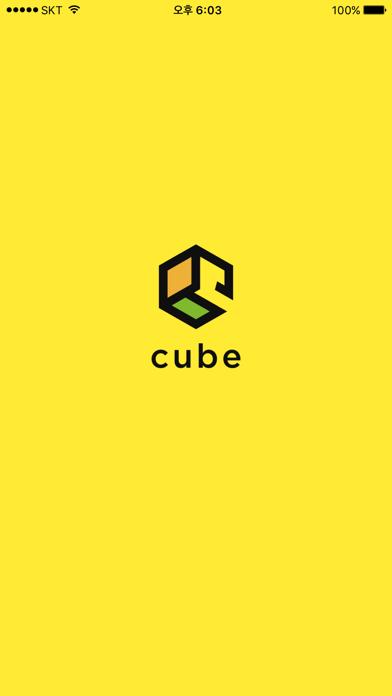 点击获取Cubebox