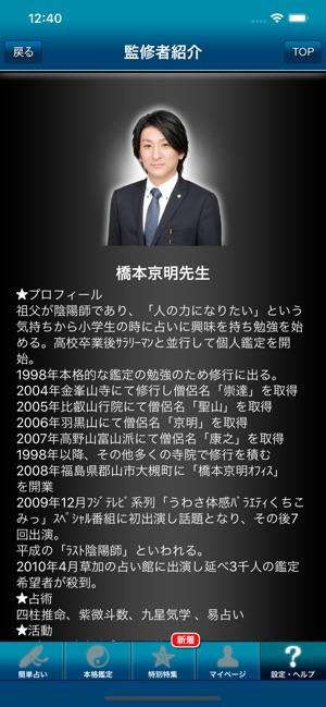 京 明 橋本