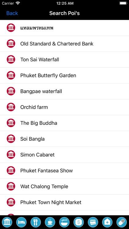 Phuket - Route Map Offline