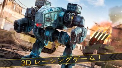 Steel Robots - スーパーロボッのおすすめ画像1