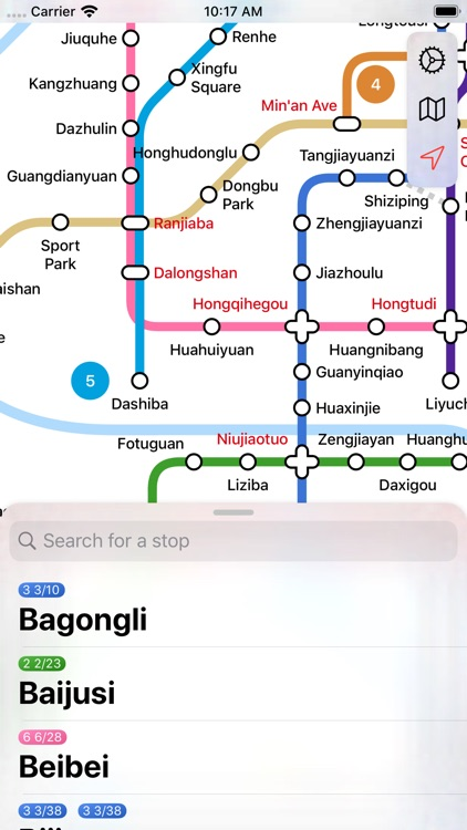 Chongqing Metro screenshot-0
