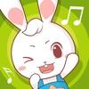兔兔儿歌-超好听的中英文儿歌童话故事