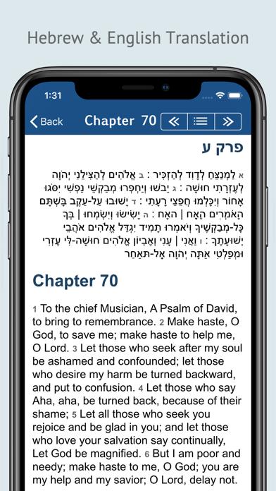 Tehilim תהלים Tehillim Psalms | App Price Drops