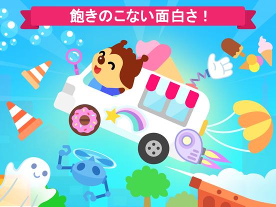 車ゲーム 子供 - 3歳 ゲーム!のおすすめ画像4