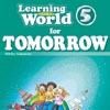 Learning World TOMORROW - iPadアプリ
