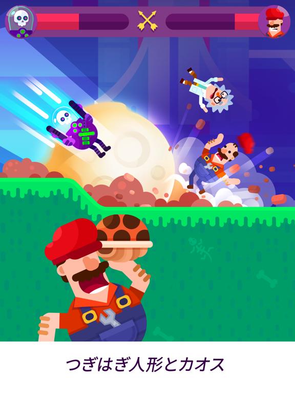 Bowmasters - Multiplayer Gameのおすすめ画像3