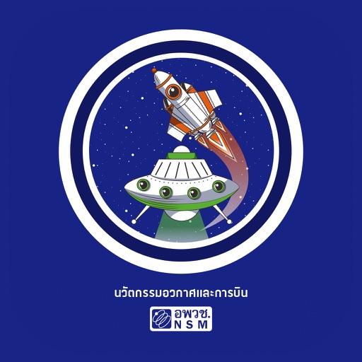 Space Innovation Futurium