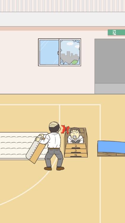 Skip school -escape game