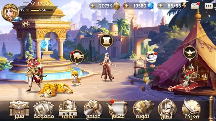 أبطال الشرق screenshot-4