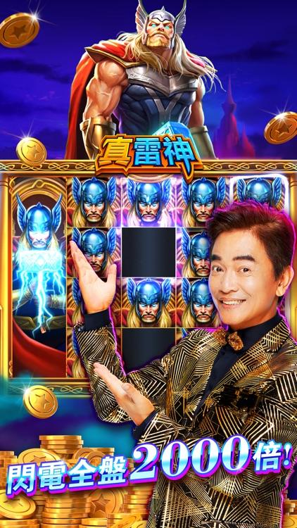 豪神 screenshot-2