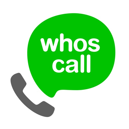 Whoscall(だれ電)– 電話番号識別・迷惑電話ブロックの最強アプリ