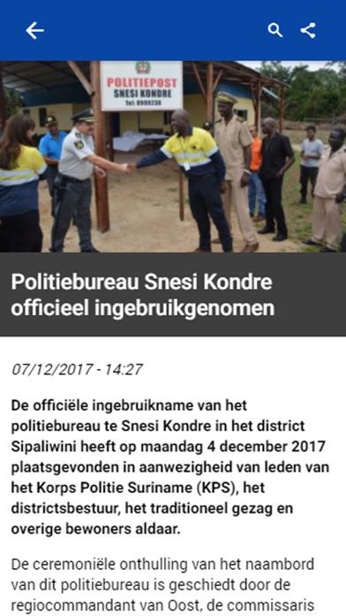 Suriname Herald screenshot three