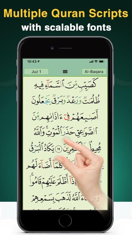 Quran Majeed Proالقرآن Ramadan screenshot-0