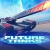 Future Tanks: ワールド・オブ・タンクスのアイコン