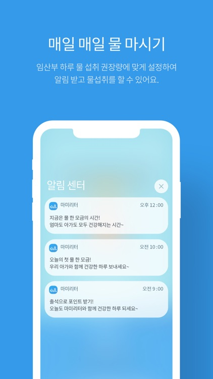 마미리터 screenshot-1