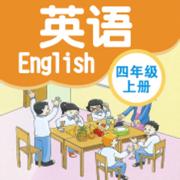 四年级上册英语-苏教版小学英语四年级上册