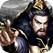 王者三国-英雄霸业