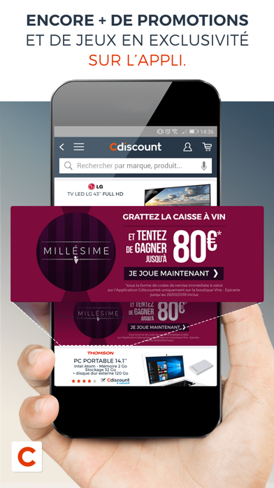 Cdiscount pour Android