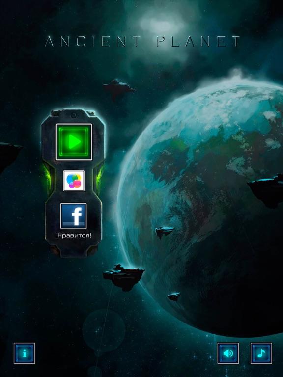 Игра Ancient Planet Tower Defense