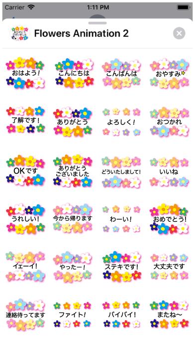 Flowers Animation 2 Stickers Screenshot