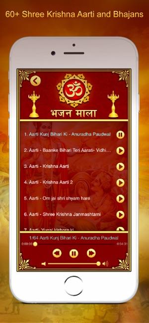 Bhagavad Gita in 12 Languages on the App Store