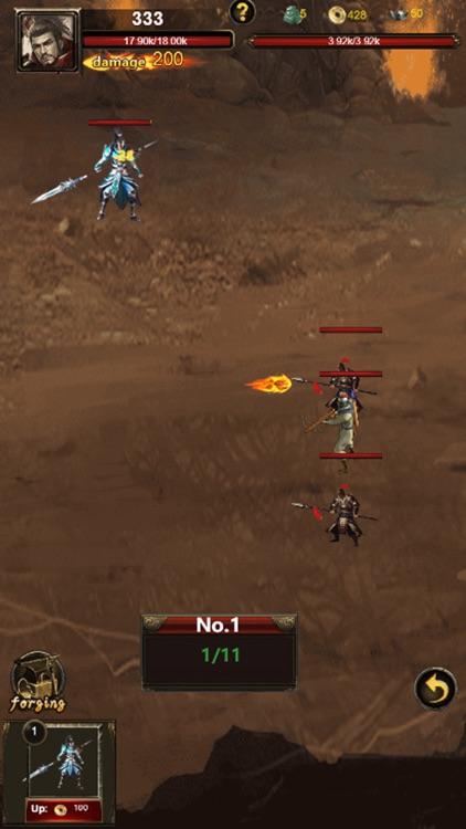 攻城霸业-策略三国志 screenshot-5