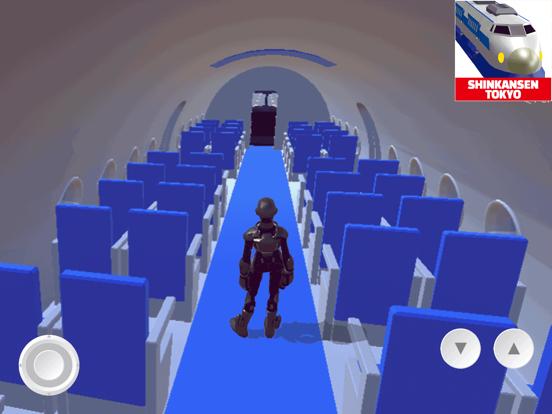 Train Game screenshot 10