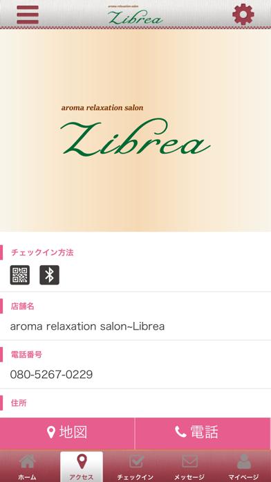 点击获取aroma relaxation salon~Librea