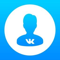 Контакты из ВКонтакте - ВК