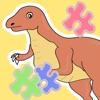 恐竜ジグソーパズルゲーム