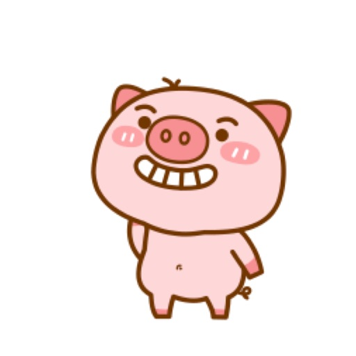 Lovely Pig Animated Stickers