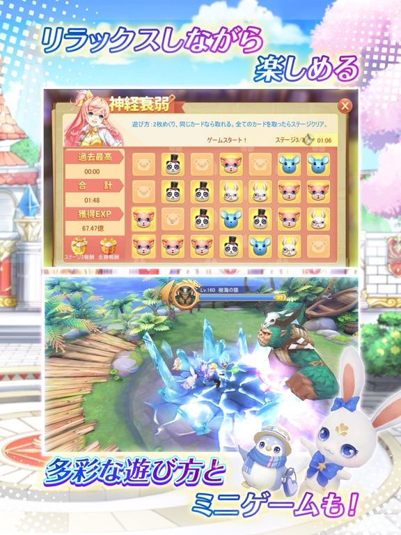 ユートピア・ゲート~双子の女神と未来へのつばさ~のおすすめ画像5